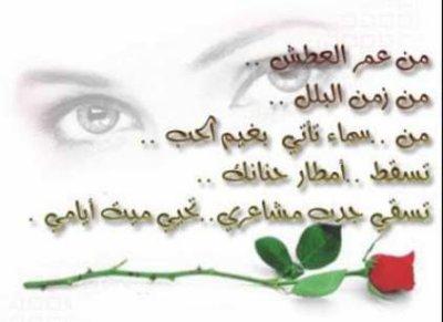 9asida raramiya - Blog de fadwa087